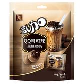 77乳加QQ可可球-黑糖珍奶160G【愛買】