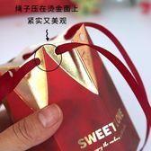 喜品空間森系喜糖盒六角紙質糖盒 喜糖盒