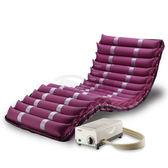 【24期0利率】雃博 減壓氣墊床 雅博 倍護3460 A款補助 贈好禮 病床適用