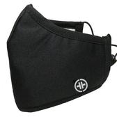 PYX 品業興 H康盾級口罩- 黑