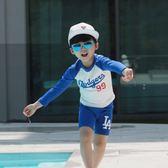 兒童泳衣男童寶寶分體游泳衣韓國中大童小孩防曬速干平角泳褲套裝 js1185『科炫3C』