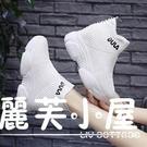 厚底馬丁靴夏季透氣女新款秋款歐貨新款網紅內增高小個子襪子鞋潮