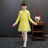 女童旗袍新款夏秋季中國風兒童洋氣寶寶小孩公主裙民族風唐裝 LN537 『雅居屋』