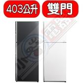 日立【RG409GPW】403公升雙門冰箱(與RG409同款)GPW琉璃白