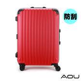 AOU 29吋 TSA鋁框鎖ABS霧面行李箱旅行箱 專利雙跑車輪(暗紅)99-050A