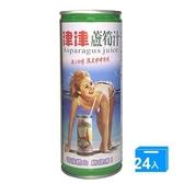 津津蘆筍汁245ml*24【愛買】