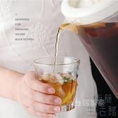 冷水壺大容量涼水壺塑料家用涼白開扎壺裝果汁瓶水壺【極簡生活】