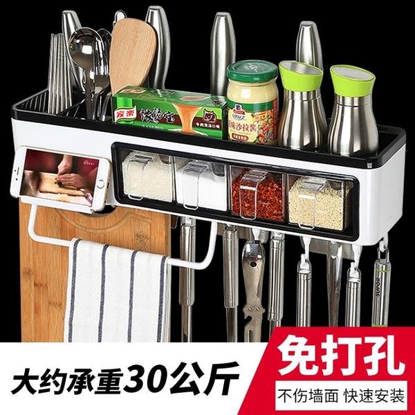 廚房收納架創意實用家居家收納生活日用品廚房用具小百貨家用小東西推薦
