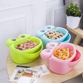 雙層瓜子懶人水果盤追劇吃嗑瓜子神器客廳家用桌面零食糖干果盒【交換禮物免運】