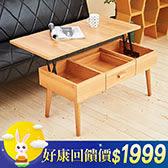 【限時下殺】芝麻開門收納升降桌(4色)↘$1999