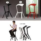 【水晶晶家具/傢俱首選】珊蒂PP塑膠可堆疊低背造型吧椅~~三色可選 JM8530-8