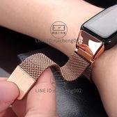 華為手環6表帶 榮耀智能手環6腕帶6nfc版表帶金屬不銹鋼尼龍磁吸米【輕派工作室】