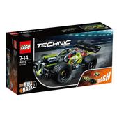 樂高 LEGO 42072 高速賽車 旋風衝擊