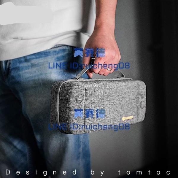 任天堂switch保護包主機配件ns硬殼收納整理包支架通勤包【英賽德3C數碼館】