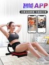 仰臥起坐健身器材家用輔助器可折疊腹肌健身椅收腹器多功能仰臥板QM『艾麗花園』