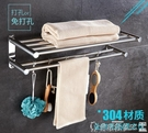 浴室置物架毛巾架免打孔衛生間廁所浴巾架不銹鋼收納洗手間壁掛架LX交換禮物