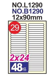 《享亮商城》A4電腦雷射標籤 L1290  20張入 鶴屋