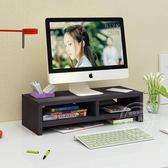 多款式加厚電腦顯示器增高支架底座桌面收納盒置物架其他架類igo 時尚潮流