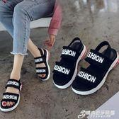 涼鞋女夏厚底魔術貼羅馬鞋新款韓版時尚運動沙灘鞋學生女鞋潮 時尚芭莎