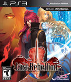 PS3 Last Rebellion 最後的反叛(美版代購)