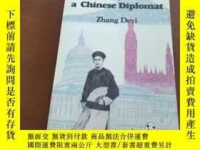 二手書博民逛書店Diary罕見of a Chinese Diplomat 歐美環遊記(英文版)Y20470 張德彜 中國文學出