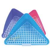 小動物用三角便盆/簡易兔便盆(無掛勾) 三色可挑選