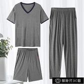 男士睡衣夏季莫代爾套裝三件套短袖短褲長褲薄款休閒家居服可【全館免運】