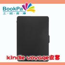 【上鋐書庫Bookpa】Kindle voyage 仿原廠皮套 Smart Cover  磁扣掀蓋開機設計