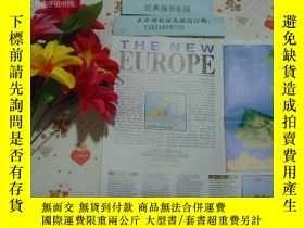 二手書博民逛書店罕見英文版遊覽圖《europe》文泉旅遊類Y-32-1,2開摺疊
