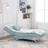 單人貴妃躺椅多功能可折疊布藝懶人沙發休閑午休椅小戶型臥室躺椅 快速出貨