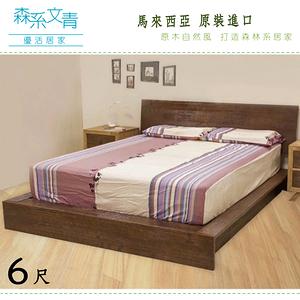 床架【UHO】實木風化6尺雙人加大床架-深色