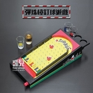 【妃凡】彈珠檯釘球遊戲 玩具 彈珠台 必備遊戲 唱歌 炒熱氣氛 過年遊戲 闔家歡樂 134 1-4-3