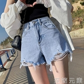 牛仔短褲女夏季新款高腰顯瘦破洞寬鬆外穿百搭ins寬管薄款a字 至簡元素