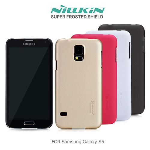 NILLKIN Samsung Galaxy S5 超級護盾硬質保護殼 抗指紋磨砂手機殼 硬殼 背蓋