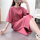 T恤裙 原宿bf風2021夏季短袖t恤裙遮肚純棉字母長款過膝女士連身裙潮ins  新品