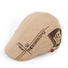 畫家帽男士春夏 貝雷帽潮鴨舌帽四季款韓版夏季前進帽女士文藝帽  快速出貨