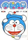 哆啦A夢15