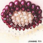 結婚慶用品婚房布置裝飾氣球