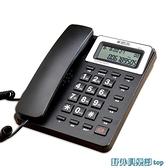 電話機 美思奇辦公酒店家用電話機一鍵通時尚來電顯示電信有線固定話座機 快速出貨