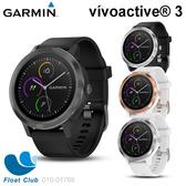 GARMIN 智慧腕錶 vivoactive 3 GPS 一卡通/信用卡 支付(限宅配)