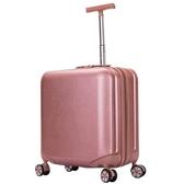 迷你行李箱女小型密碼輕便小號18寸旅行拉桿箱子男20ins抖音  蘑菇街小屋 ATF