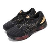 Asics 慢跑鞋 Gel-Nimbus 22 Platinum 黑 金 男鞋 運動鞋 【PUMP306】 1011A779001