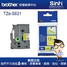 brother TZe-TAPE 【 12mm 】護貝標籤帶系列-超黏性 - 黃底黑字 - TZ-S631 TZe-S631 TZeS631