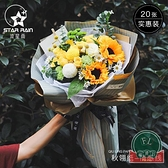 【20張/包】牛皮紙包花花店花藝時尚鮮花包裝紙花束材料【福喜行】