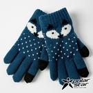 PolarStar 兒童 觸控保暖手套(狐狸)『藍綠』台灣製造│兒童保暖手套│觸控手套│刷毛手套 P18617