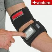 【+venture】SH-85 鋰電手肘熱敷墊
