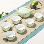 龍泉陶瓷青瓷功夫茶具套裝家用簡約泡茶杯茶壺景德鎮茶藝客廳 【韓語空間】