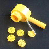 烘焙模具 手壓式可調節厚度月餅模 50克6個花片 75克4花片