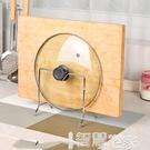 鍋蓋架 不銹鋼菜板砧板架放鍋蓋的架子案板收納置物架廚房用品用具小百貨 智慧e家 新品
