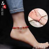 本命年紅繩腳鏈生肖女款紅色手工編織韓版簡約平安扣腳踝鏈男純銀  奇思妙想屋